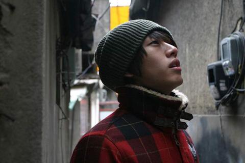 Yoo Ah-In (유아인) : son prochaindrama