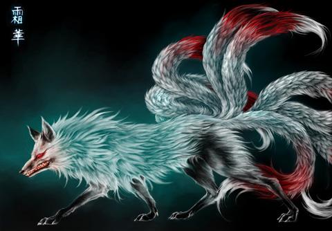 Gumiho : le renard à 9queues