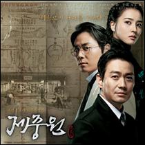 Jejoongwon BO – Track11