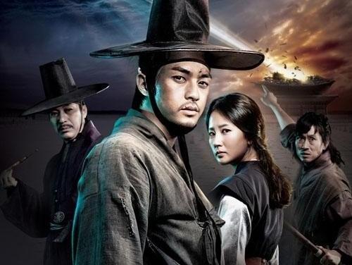 Joseon X-Files :Trailers