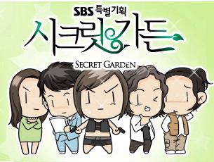 Secret Garden :Vidéos