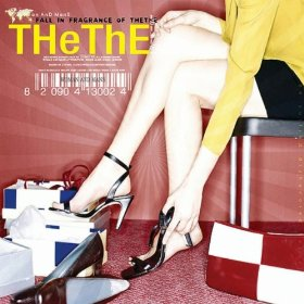 Album 눈물이 흐르다 – The The Band – Track 04