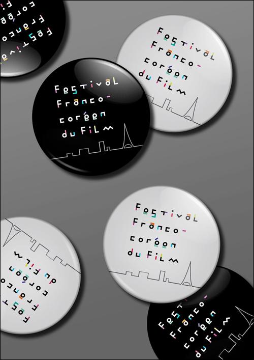 FFCF – Édition2011