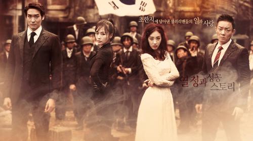 Salaryman Cho Han Ji :Trailer