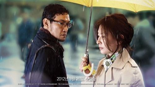 Love Rain :Trailer